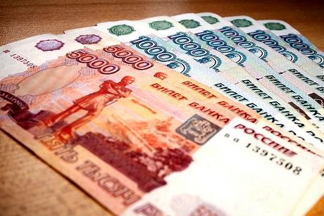 bani rusesti