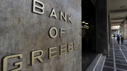 Banci Grecia