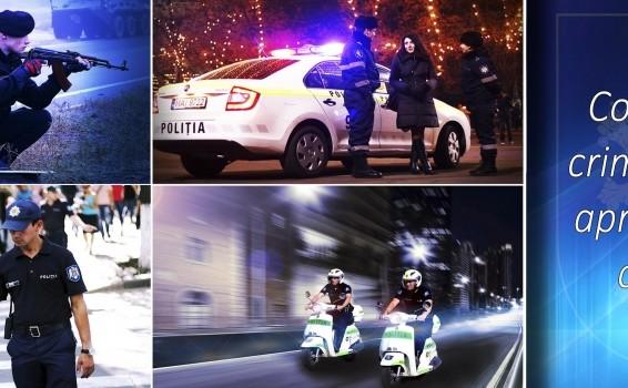 Politia reforma