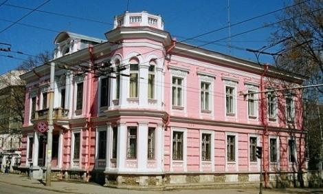 Ambasada Romaniei in RM