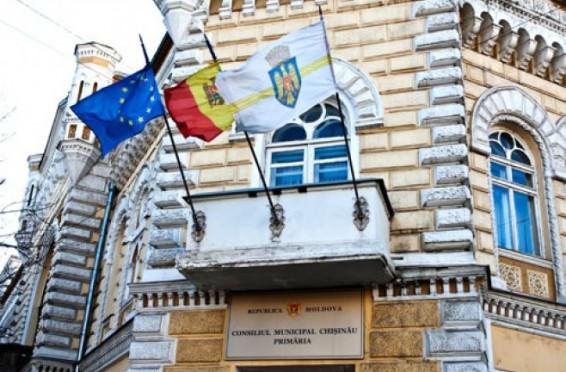 Consiliul Municipal Chişinău