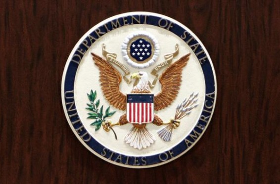 SUA Departamentul de Stat