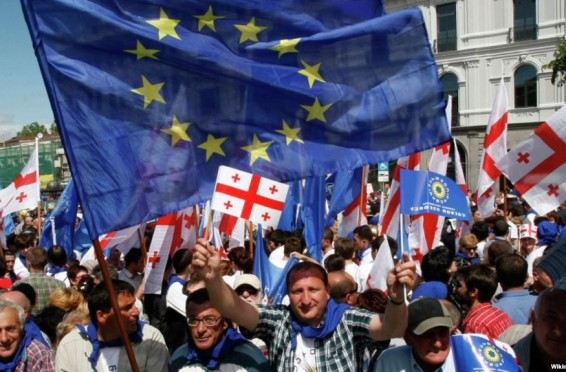 UE Georgia