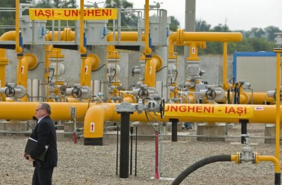 Ungheni Iasi gazoduct