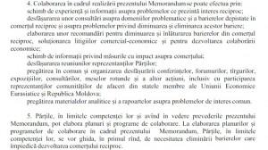 memorandum 4