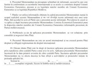 memorandum 5