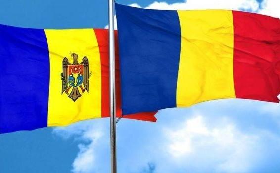 Modova Romania