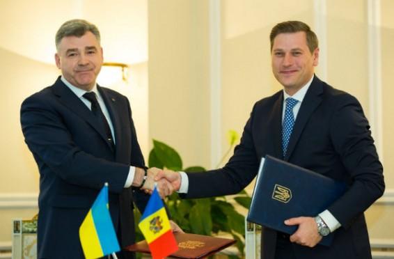 RM Ucraina acord frontiera