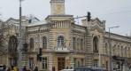Primarie Chisinau