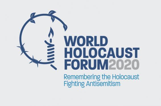 2020-forum-logo-en